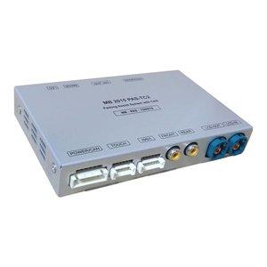 Адаптер для під'єднання камер у Mercedes Benz NTG 5.0 5.1 з активними паркувальними лініями