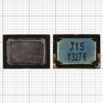 Buzzer compatible with Sony C6802 XL39h Xperia Z Ultra, C6806 Xperia Z Ultra, C6833 Xperia Z Ultra