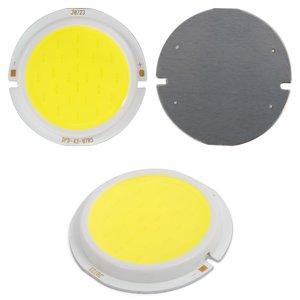 COB LED модуль 7 Вт (холодный белый, 450 лм, 43 мм, 300 мА, 15-17 В)