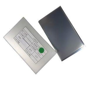 OCA-плівка для приклеювання скла в Meizu MX2, 50 шт.